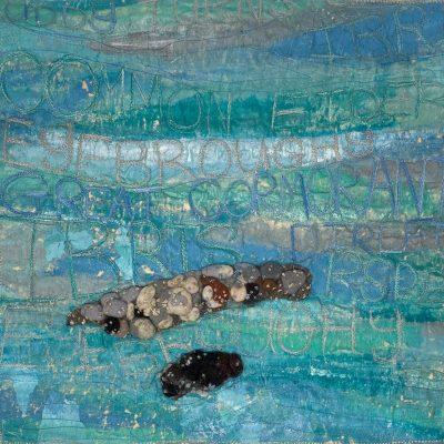 Square 71 - Suzanne Trew